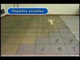 Видеоинструкция по укладке кварц-виниловой плитки. http://vk.com/decoria_kuban