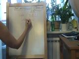 Урок № 11 - Учет МПЗ сч 10 (обучение бухгалтерскому учету)
